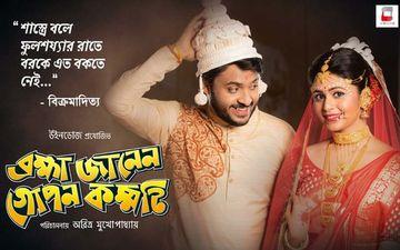 Film Poster for Brahma Janen