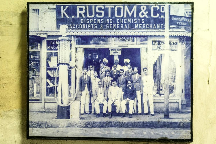 Rustoms Icecream parlour