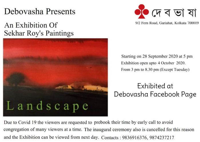 debovasha-shekhar-roy-exhibition