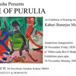 debovasha-exhibition-life-of-purulia