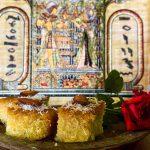 Egyptian sweetmeat Basbousa and memories of Egypt