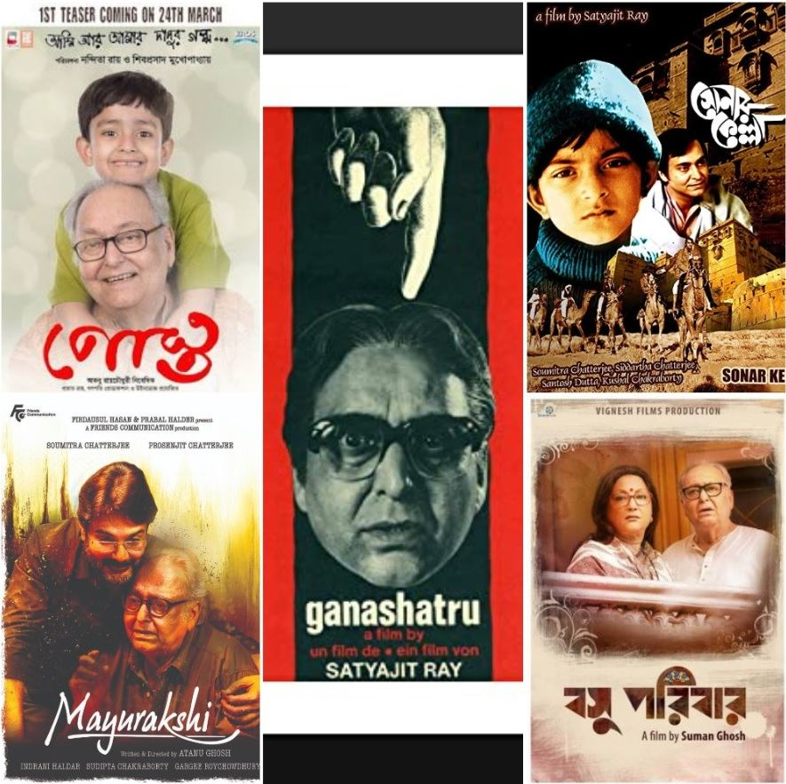 Soumitra Chattopadhyay Filmography
