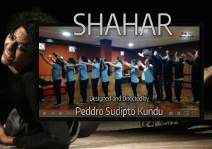 Shahar : Body Movements vis-a-vis Theatre (Directed by Peddro Sudipto Kundu)